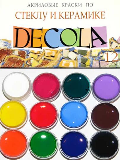 Краски акриловые по стеклу и керамике  12*20 мл