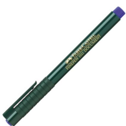 """Ручка капиллярная """"Finepen 1511"""" синий 0.4мм"""