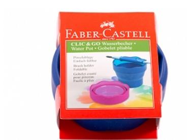 Стакан для воды  Faber-Castell