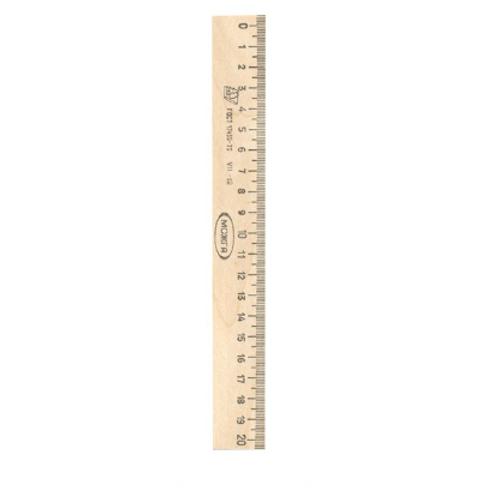Линейка деревянная Можга С05 20см