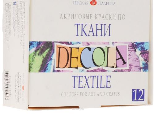 """Набор акриловых красок по ткани """"DECOLA""""12 цв. 20 мл"""