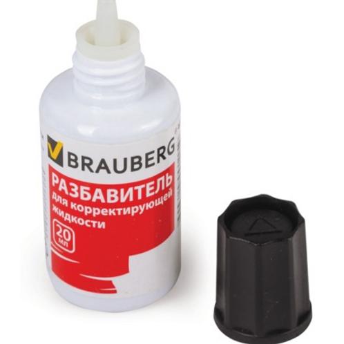 Разбавитель для корректирующей жидкости Brauberg 20 мл