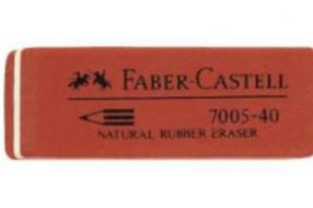 Ластик Faber-Castell из натурального каучука 4х3 см