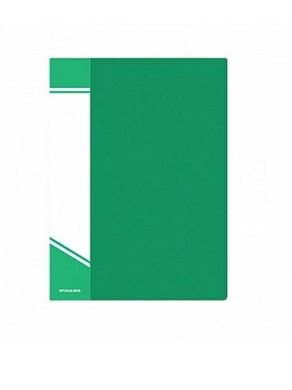 Папка с 8 файлами, формат  А5