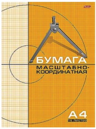 Бумага масштабно-координатная HATBER, А4