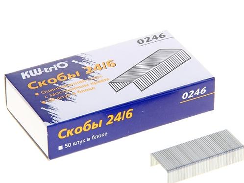 Скобы для степлера №24/6 KW-trio 1000шт в картонной коробке