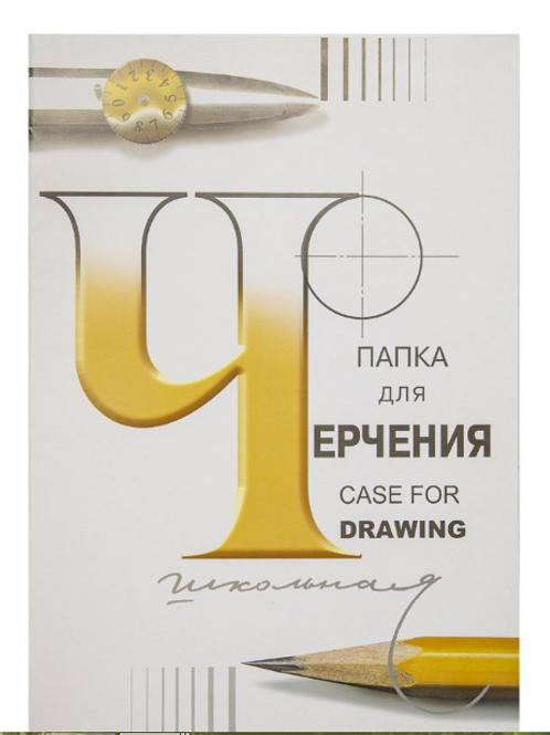 Папка для черчения Лилия Холдинг (бумага Гознак СПб), 24л., А3, без рамки, 200гр