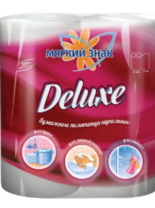 Полотенца бумажные бытовые, спайка 2 шт., 2-х слойные (2х12 м), МЯГКИЙ ЗНАК Delu