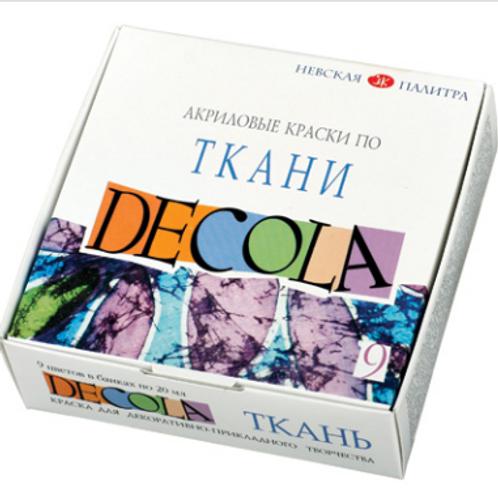 """Набор акриловых красок по ткани """"DECOLA""""9 цв. 20 мл"""