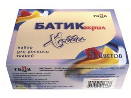 Краски акриловые по ткани Батик 5цв