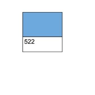 Контур универсальный Decola Синий перламутровый 18мл