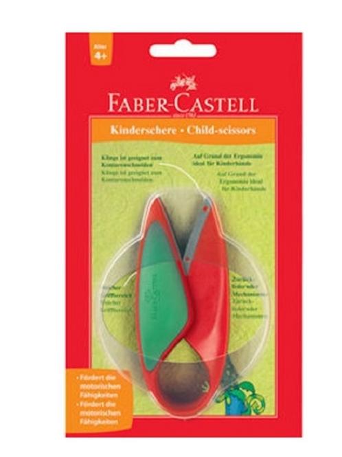 Ножницы детские Faber-Castell 13 см для дошкольного возраста, в блистерe