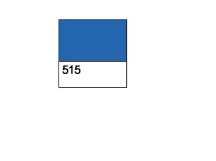 Контур универсальный Decola Синий 18мл