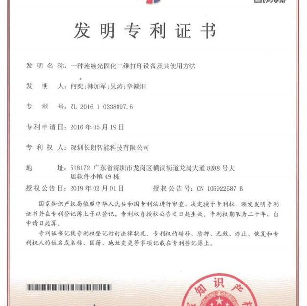 Constant SLA 3D Printer Patent