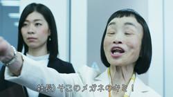 カオナビ/企業広告
