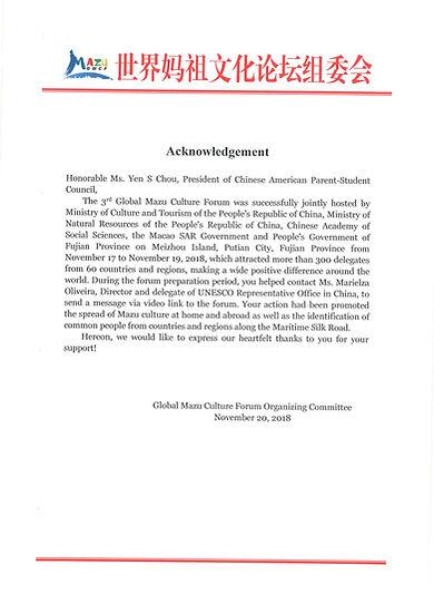 CAPSC MAZU Letter.jpg