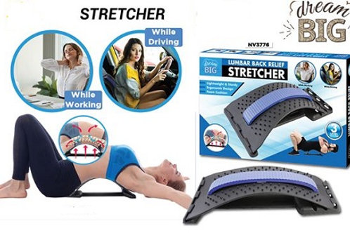 LUMBAR BACK MASSAGER RELIEF STRETCHER DREAM BIG 3 LEVEL ADJUSTMENT BOXED