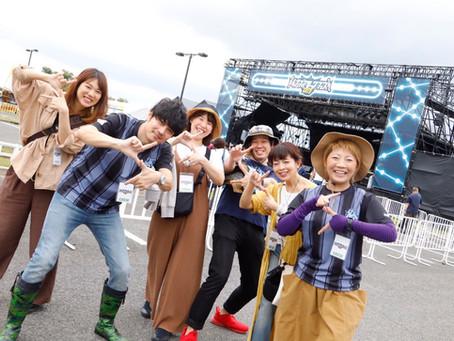 滋賀の夏を締めくくるイナズマロックフェス2019