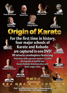 Origin of Karate Masters of The Ancient Tradition