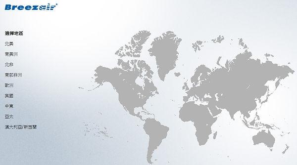 普利茲冷風扇(Breezair)總公司位於澳洲,總公司名稱為Seeley International 成立於西元1972年,至今已有45年的歷史,旗下一共有8個品牌,大多數以環保節能減碳省電方面的通風 全球領導品牌。  銷售至全世界120個國家
