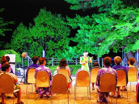 Summer Festival 夏の秋保