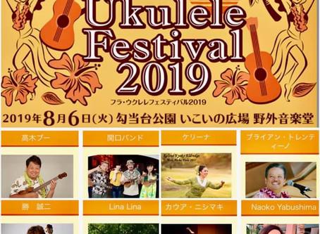 Hula Ukulele Festival 2019 @ Sendai