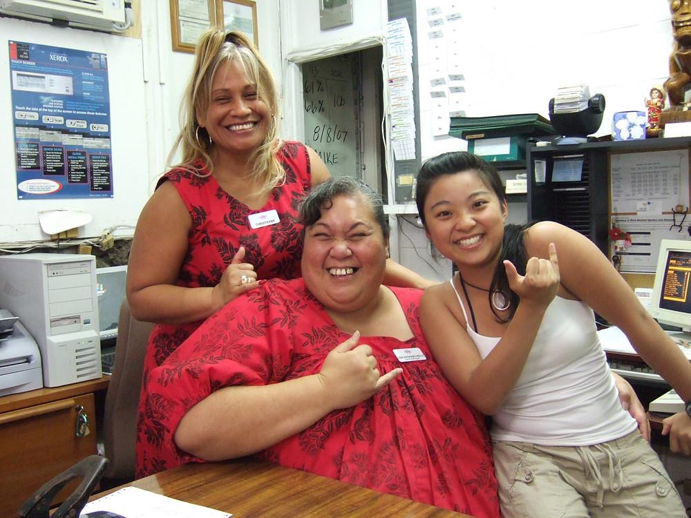 @Hawaiianaのオフィス