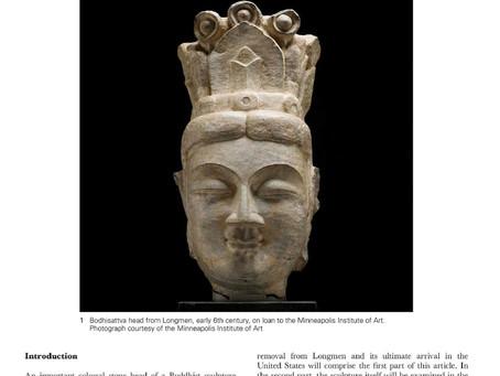 6th Century Bodhisattva Head