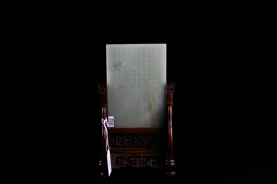 A Rare Pale Green Jade Imperial-Poem-Inscribed double-sided panel, Qianlong