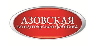 161371-ooo-azovskaia-konditierskaia-fabr