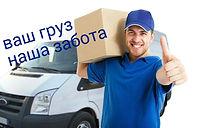 Услуга грузчиков Омск