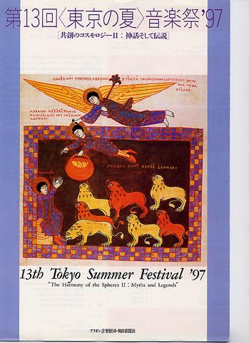 daniel-tokyo-summer-festival_image.jpg