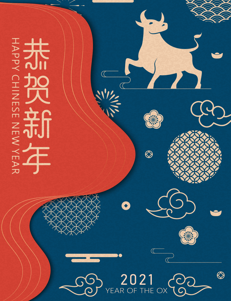As you prepare your cards and flags, take a moment to celebrate Chinese New Year on February 12. Beginning with the new moon, this holiday is celebrated for fifteen days, ending with a Lantern Festival. 2021 is the Year of the Ox. Oxen are characterized as hardworking and honest in Chinese lore, to traits that will serve us well moving forward