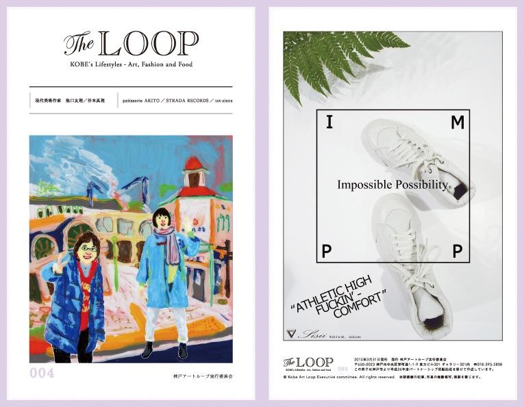 TheLOOP004_表紙