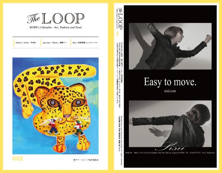 TheLOOP002_表紙