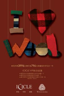 ICICLE_I_Love_Wool_4.jpg