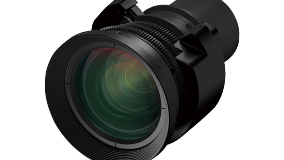 Epson Wide Zoom Lens