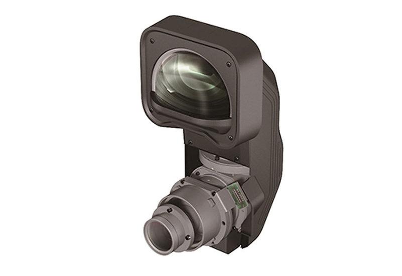 Epson Ultra Short Lens