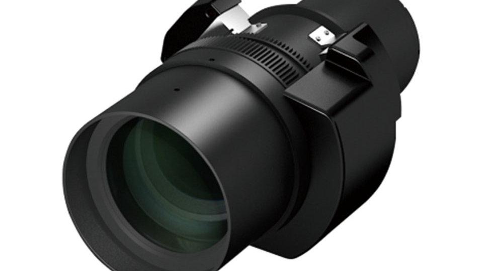 Epson Ultra Long Zoom Lens