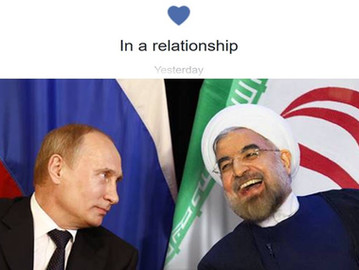 It's official, Russia and Iran are now in a relationship.
