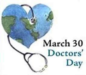Doctors Day 2020