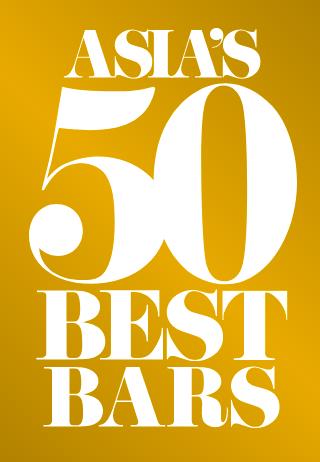 ASIA'S 50 BEST 2019