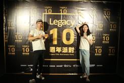 Legacy 10週年