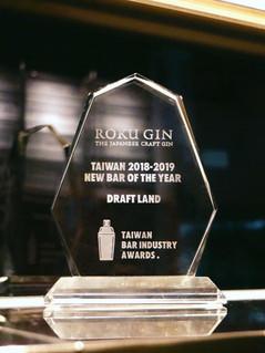 Taiwan Bar Industry Awards 2019