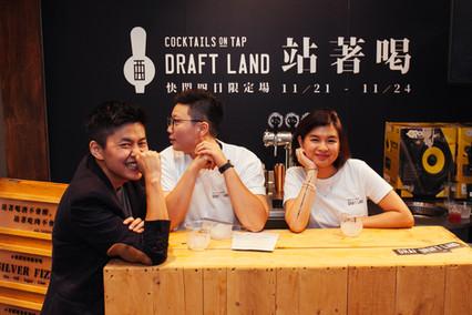 新村 x Draft Land 2019