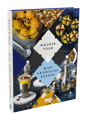 Mijn Arabische keuken Mounir Toub cover.