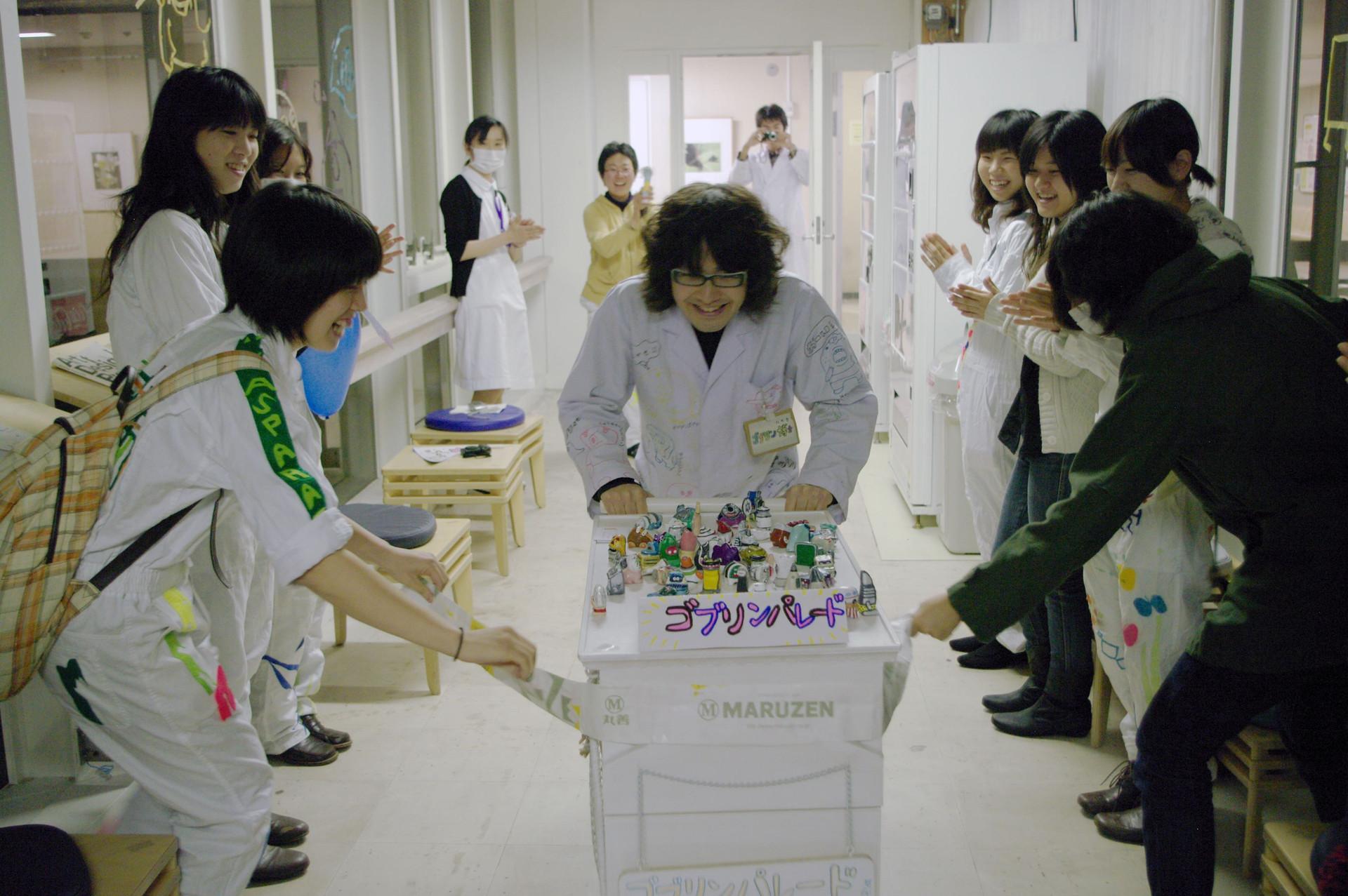 ゴブリン博士の病院ゴブリン/小中大地