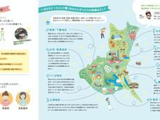 茨城県看護協会 看護職の支援・地域偏差解決を目指したリーフレットデザイン