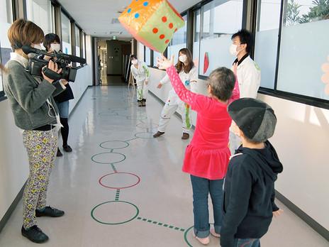 病院で巨大すごろく大作戦!! 2012