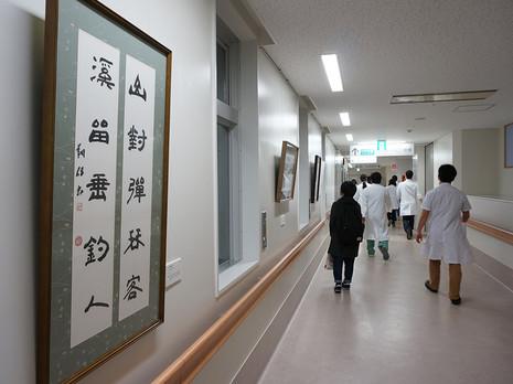 書・洋画作品の展示 2012-